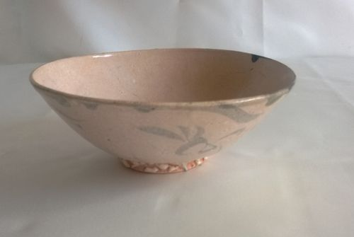 Ming stoneware offering bowl, 14th century
